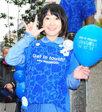 東ちづる、渋谷・ハチ公前でマイノリティ支援イベント