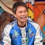 浜田雅功、新番組タイトルにツッコミ「俺の親父の名前使うってなんやねん」