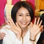 松下奈緒、結婚が遠い理由は実家暮らし!? 初めての役柄も「似てるな」