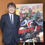 『仮面ライダー1号』本郷猛、衝撃シーンの真意 - 白倉伸一郎プロデューサーに聞く<後編>