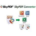 スカイコム、PDFをOfficeやテキストファイルに変換するPDF作成・編集ソフト
