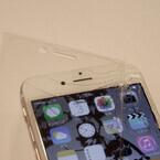 iPhoneの画面が割れました応急措置は? - いまさら聞けないiPhoneのなぜ