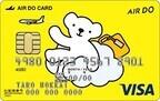シーンで選ぶクレジットカード活用術 (26) 地方エアラインのカード