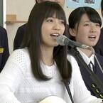 miwa、自分の曲の合唱を聞いて号泣 -『SONGS』で愛媛の中学校を訪問