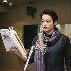 山田孝之、『ドラクエヒーローズII』声優抜てき -「イオナズン!」も快感に