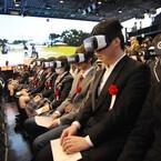 通信制高校「N高等学校」、Gear VRを使った世界初のネット入学式を実施