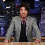 田村淳、経済番組MC就任で「役立つ話を無料で聞けるなんて」
