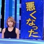 加藤紗里、ネット発の年齢詐称・整形疑惑を膨らませるマスコミに疑問