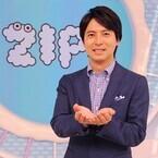 桝太一アナ『ZIP!』アニメのオリジナルキャラをデザイン - 声の収録も挑戦