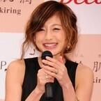 西山茉希、第2子を無事に出産「お誕生日ありがとう。やっと会えたね」
