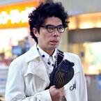 片桐仁、松本潤主演ドラマで芸術的才能を発揮! 自作の