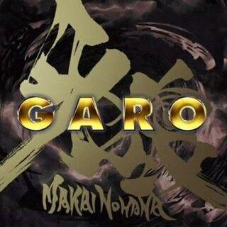 新たなる黄金騎士『牙狼<GARO>-魔戒の花-』予告編公開、特番の放送も決定