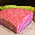 100g9,500円! 高級ホテルの一番高い肉を食べてみた