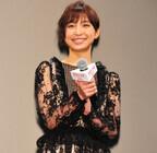 篠田麻里子、山田孝之の巨乳好きを暴露「胸に詰めモノしたら助けてくれそう」