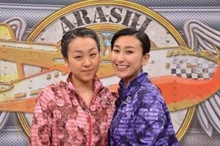浅田舞・真央姉妹、2人で初のバラエティ出演! 結婚の占い結果に嵐も大興奮