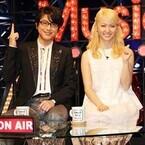 及川光博、Dream Amiと新音楽番組でMC初挑戦「新たな一面が表現できたら」