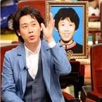 大泉洋、小学生時代は面白モテ男子だった? コントの