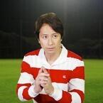 谷原章介が主演ドラマで五郎丸ポーズ披露! テレ東『ドクター調査班』