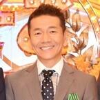くりぃむ上田、小4娘の番組チェックに苦笑い「上から目線で褒めてくる」