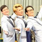 長野博、4人ミュージカルで紅白「あわよくば」- 川平「V6の前座でも」