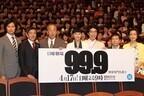 日9ドラマ対決、松本潤主演『99.9』が満足度でも『OUR HOUSE』を圧倒!