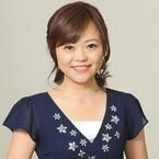 元愛媛朝日テレビ大角茉里アナ、チバテレに入社「千葉に恋する気持ちで」