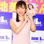 Gカップのフリーアナウンサー塩地美澄「家ではブラも付けずに全裸状態!」