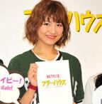 宮澤佐江、アフレコに挑戦「思い切りのよさはさすが」とプロも太鼓判