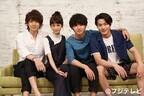 桐谷美玲、月9初主演はラブコメディ「この夏、キュンキュンしていきたい」