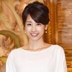 加藤綾子、フリー後初のバラエティ収録も「正直卒業してない気持ちに…」