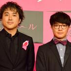 森田剛、イタリアの映画祭で意外な行動 - 吉田監督「萌えっとした」