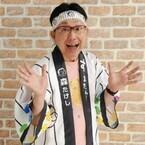 読売テレビ森武史アナウンサー、京都学園大学の特別招聘客員教授に就任