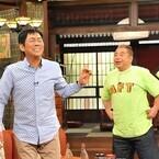 出川哲朗『さんまのまんま』で初の1対1トーク「裸と裸の闘いをしました!」