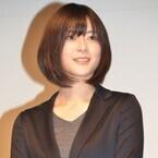 上野樹里、トライセラ和田唱と結婚「私は幸せ」「素敵なパートナー」