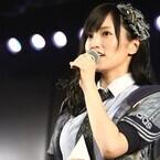 山本彩、AKB48最後の劇場公演で決意新たに「チームKの魂をNMB48に」