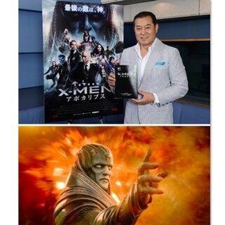 松平健『X-MEN』最強の敵役で洋画吹き替え初挑戦「大いに暴れたい」