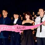 森田剛、主演映画海外進出「嬉しいし、嬉しい」とはにかみ - ムロも見守る