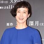 安田成美、久々連ドラ主演は「差し入れに専念」田中直樹も絶賛のタイミング