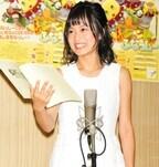 小島瑠璃子、念願の声優に初挑戦! 「振り切ってやらないと」
