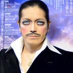 河合郁人、初キスシーンに「緊張はない」 橋本良亮との予行演習に感謝