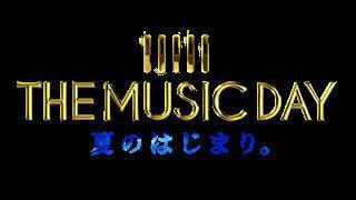 『THE MUSIC DAY』第1弾アーティスト71組発表 - ジャニーズ9組、渡辺直美も