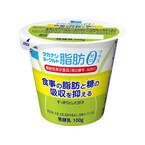 タカナシ乳業、脂肪と糖の吸収を抑える脂肪ゼロのヨーグルトを発売