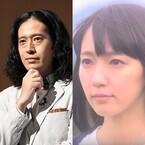 ピース又吉が地方PR動画を制作、出演の吉岡里帆は「面白いです」と断言