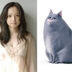 永作博美『ペット』でアニメ声優初挑戦! 主人公を救う姉御肌の猫役