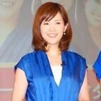 杉崎美香、第1子男児出産を報告「可愛くてたまらない」