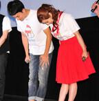 ファンキー加藤と平愛梨がそろって謝罪「元カレがお騒がせしてすみません」