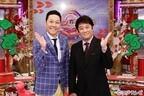 東野幸治、舛添都知事に毒舌「どう処罰するか外国人に聞いてみたい」