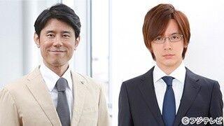 "DAIGO、松嶋菜々子と初共演で""YYD"" フジドラマ初出演で「輝くお芝居を」"
