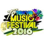 テレ東音楽祭(3)の出演者決定! ジャニーズ8組、AKBグループも総出演