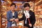内村光良、27時間テレビMCに参戦決定! 『スカッとジャパン』も放送